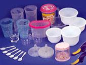 علب طعام بلاستيكية – أرشيفية