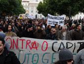 مظاهرات البرتغال   ارشيفية