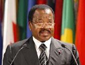 بول بيا الرئيس الكاميرونى