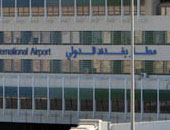 مطار بغداد الدولى - أرشيفية