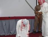 الإعدام فى السعودية _ أرشيفية
