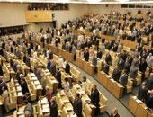 مجلس الدوما الروسى ـ صورة أرشيفية