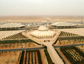 مطار الملك خالد الدولى فى الرياض