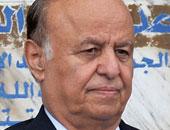 الرئيس اليمنى منصور هادي