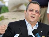 رئيس الوزراء الإسرائيلى الأسبق إيهود باراك
