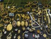 مشغولات ذهبية – أرشيفية