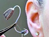 سماعة ضعاف السمع - أرشيفية