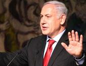 رئيس الوزراء الاسرائيلى بنيامين نتنياهو