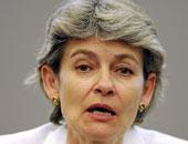 إيرينا بوكوفا المديرة العامة لليونسكو