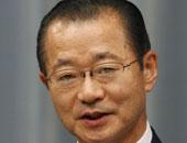 تاكيو كاوامورا المتحدث باسم الحكومة اليابانية