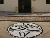 مركز درب 1718