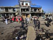 تفجيرات بأفغانستان