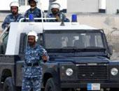 الشرطة البحرينية ـ صورة أرشيفية