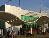 مطار الخرطوم - أرشيفية