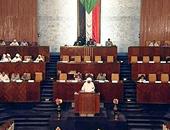 البرلمان السودانى ـ صورة أرشيفية