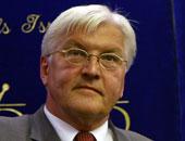 فرانك فالتر شتاينماير وزير خارجية ألمانيا