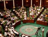 البرلمان الليبى