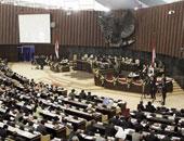 البرلمان الاندونيسى