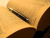قاموس - أرشيفية