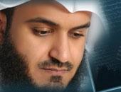 مشارى راشد العفاسى