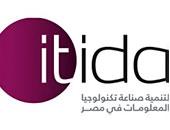"""هيئة تنمية صناعة تكنولوجيا المعلومات """"ايتيدا"""""""