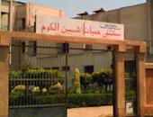 مستشفى شبين الكوم  – أرشيفية