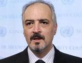 بشار الجعفري ممثل النظام السوري فى الأمم المتحدة
