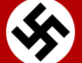 شعار النازية