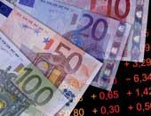 العملة الأوروبية- اليورو
