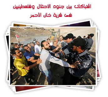 البوم اشتباكات فلسطين