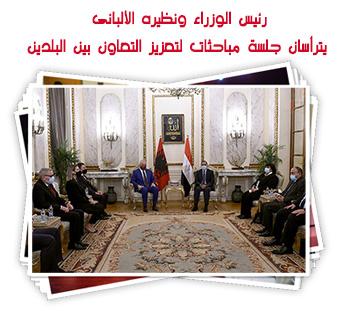 رئيس الوزراء ونظيره الألبانى يترأسان جلسة مباحثات لتعزيز التعاون بين البلدين