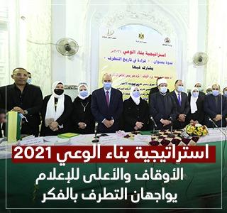 خالد صلاح يدعو لتنقية التراث