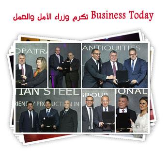 Business Today تكرم وزراء الأمل والعمل