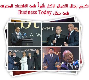 تكريم رجال الأعمال الأكثر تأثيراً فى الاقتصاد المصرى فى حفل Business Today