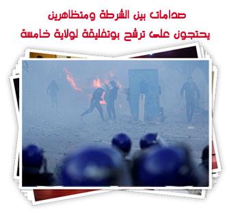 صدامات بين الشرطة ومتظاهرين يحتجون على ترشح بوتفليقة لولاية خامسة