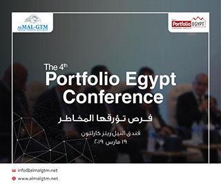 Portfolio Egypt Confrence