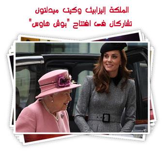 اليزابيث ملكة انجلترا