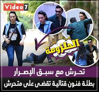 تحرش مع سبق الإصرار.. بطلة فنون قتالية تقضي على متحرش - الحلزومة