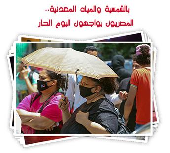بالشمسية والمياه المعدنية.. المصريون يواجهون اليوم الحار