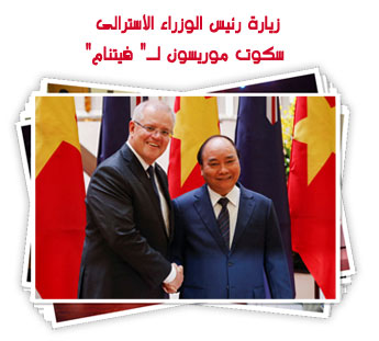 """زيارة رئيس الوزراء الأسترالى سكوت موريسون لـ"""" فيتنام"""""""