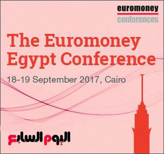 """مع انطلاق مؤتمر """"يورو منى مصر"""".. رجال الصناعة يطالبون بسرعة إقرار قانون الاستثمار.."""