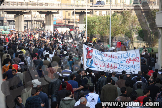 Demonstrations on anger in Egypt pictures  17