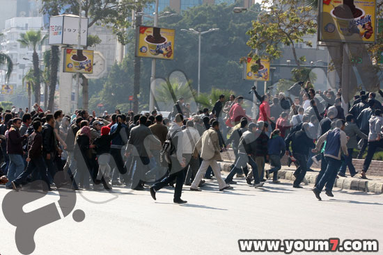 Demonstrations on anger in Egypt pictures  3