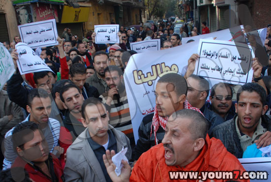 Demonstrations on anger in Egypt pictures  37