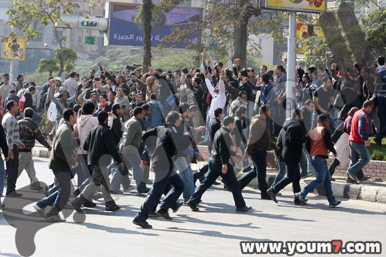 Demonstrations on anger in Egypt pictures  4