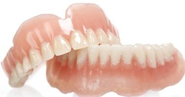 علاج ألم الأسنان بالوسائل الطبيعية والأدوية