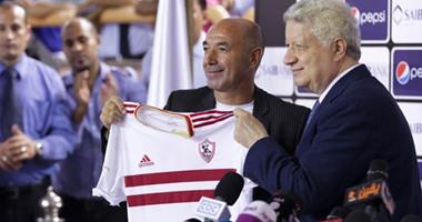 باتشيكو يصل القاهرة السبت المقبل عقب توقيعه لموسم في الزمالك