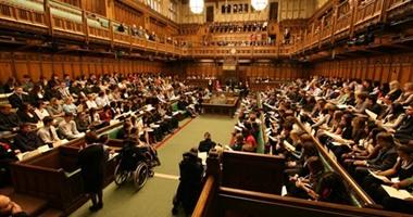 موظفون بالبرلمان البريطانى يتعرضون للتحرش الجنسى
