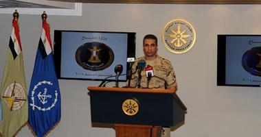 المتحدث العسكرى: نفخر بأننا خير أجناد الأرض وفشل الإرهاب فى هزيمتنا