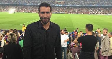 """""""أبوتريكة"""" يؤازر برشلونة أمام أياكس فى """"كامب نو"""""""